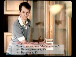 ТВ реклама мебели Столплит.mp4