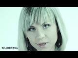 Katya Chekhova - 幻想 / Мечтая [HD] (Vidéo Officielle)