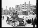 ЛЮБЭ - Место съемки Сталинград