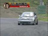 yoshimura takuya drift his EG9 civic