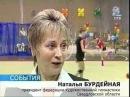 Екатеринбург посетили сразу две знаменитых гимнастки