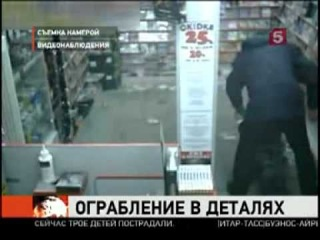 В Нижнем Новгороде ограбили магазин