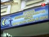Вырезка новостей канала СТБ - часть 2.