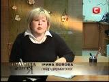 Вырезка новостей канала СТБ - часть 3