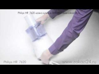 Кухонный комбайн Philips HR 7620