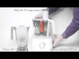 Кухонный комбайн Philips HR 7771