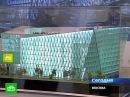 НТВшники зарыли телевизор под новым телецентром | Новости телекомпании НТВ