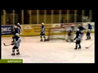 ХК Алтай-Амур 2(Репортаж ТВ Катунь от 14 03 11)