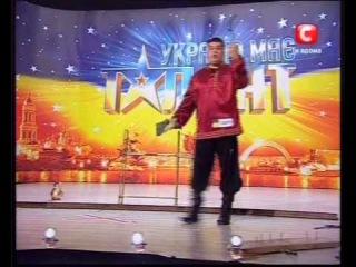 Украина мае талант 1 / Донецк / Дмитрий Халаджи Настоящий человек