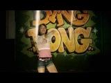 Hakimakli - Ding Dong (English)