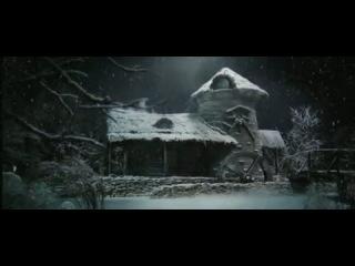 Волшебный кубок Роррима Бо 3D (трейлер 2010)