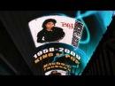 Michael Jackson Tribute - Las Vegas Fremont Street Experience - HD