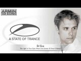 ASOT 498 DJ Eco - The Light In Your Eyes Went Out (Lemon &amp Einar K Remix)