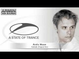 ASOT 498 Arctic Moon - Adelaide (Original Mix)