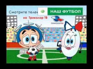 Весь Чемпионат России по футболу на