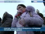 Катерина Илич - Минута молчания