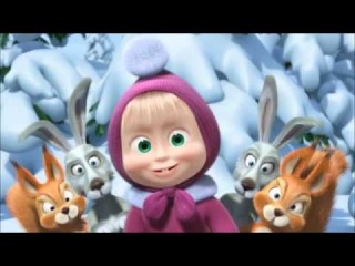 Песенка про коньки из мультфильма Маша и Медведь