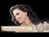 Best Of Elissa اجمل اغاني إليسا