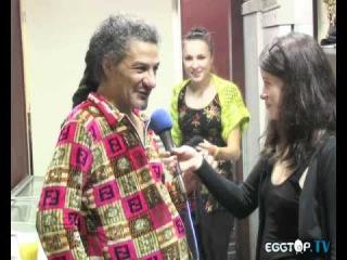 День рождения Боба Марли. Интервью: Гера Моралес