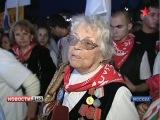 В Москве состоялась акция «Вахта памяти»