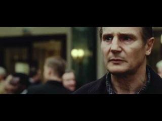 Трейлер к фильму Unknown/Неизвестный (2011)