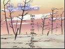Наруто | Naruto | 1 сезон 76 серия