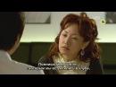 [K-drama] Bad Couple  Неудачная парочка (516) (рус. субт. -'๑'- ТОМАТО -'๑'-)