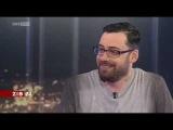 Sido sucht auf ORF die Blockstars