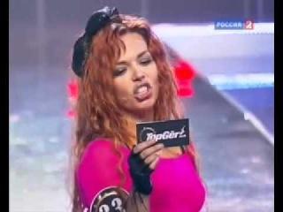 Карина Зверева Карамеля .Эротическое радио .