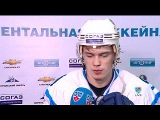 Интервью Андрея Стася каналу КХЛ
