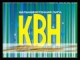 Анонс полуфиналов ДВ лиги МС КВН - 2011