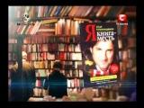 Битва экстрасенсов 8 сезон Борьба континентов 11 серия (выпуск от 15.05.2011г)