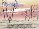 Наруто 61 серия 1 сезон