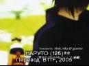 Наруто 1 сезон - 125 серия