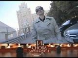 Hello again! / NTV promo / Lena Katina