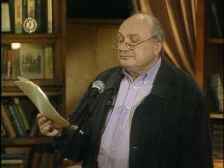 Михаил Жванецкий Турникеты (1982)