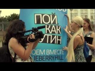 Незнаю что я  тут делала))вообще не в тему стояла) 14 июля 2011 года