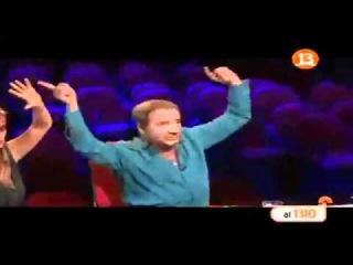MI NOMBRE ES  -  DEPECHE MODE  -  DAVE GAHAN CHILE canal 13