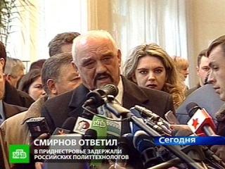 Президент Приднестровья цепляется за власть | Новости телекомпании НТВ