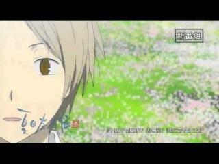 Natsume Yuujinchou Third season PV /[Trailer]