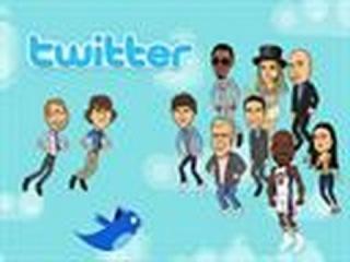 Celebrity Twitter Overkill: SuperNews!