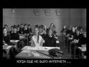Александр Шапиро, Михаил Михайлов, Вера Снежная, Аркадий Кучиерский  - Одноклассники - ру