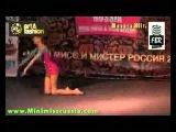 Мини Мисс и Мистер Россия 2011 (Трейлер)