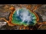 Дыхание нашей планеты