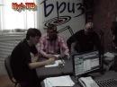 Ку-ТВ показывает Бриз-FM Миасс 17.04.2011 часть 1
