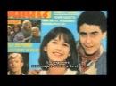 Les enfants de La Boum Il Tempo Delle Mele provini sub-ITA 12 HD