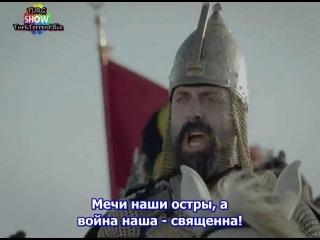 Muhteşem Yüzyıl 26 серия 2 анонс русские субтитры