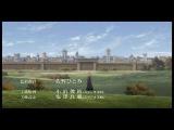 Spice and Wolf 2 Opening ~ Mitsu no Yoake - Akino Arai