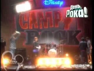 Мой Camp Rock Финальное шоу Часть 3