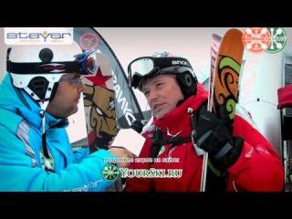 Как выбрать горные лыжи. Часть 3.